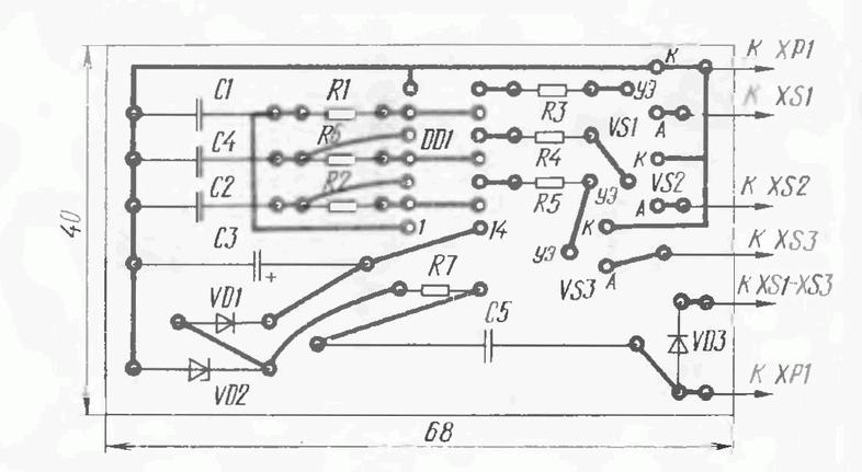 Переключатель трех гирлянд на тиристорах КУ107Б, схема