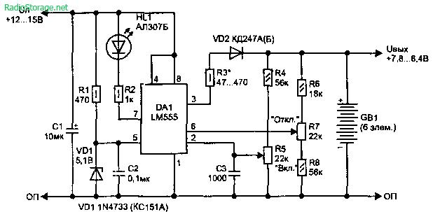 Автоматическое зарядное устройство (LM555)
