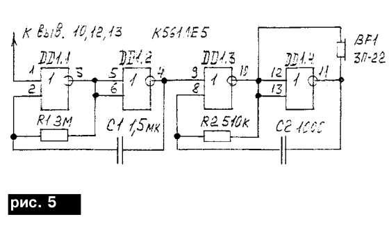 Схема сигнализатора с пьезоизлучателем