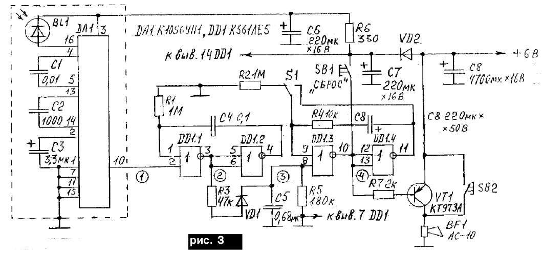 Схема приемника оптических импульсов