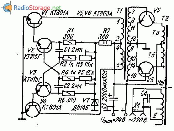 Мощный стабилизированный инвертор напряжения на 90Вт