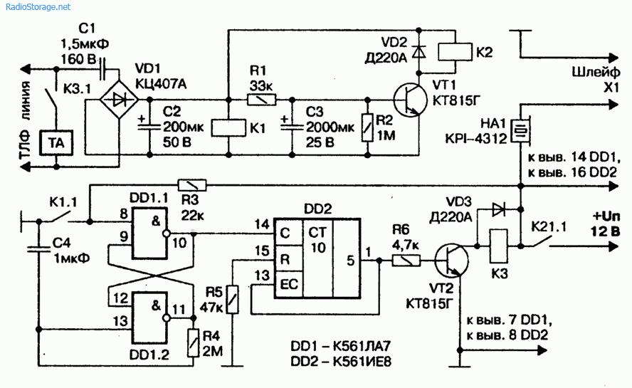 Схема приставки к телефону для контроля охранного шлейфа