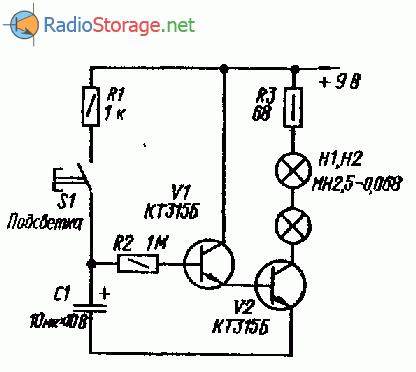 Транзисторное реле времени для подсветки шкалы в радиоприемнике