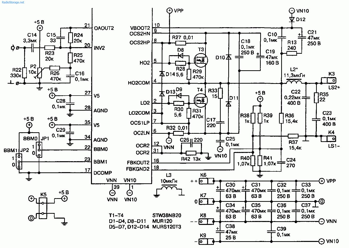 УМЗЧ класса Т на драйвере ТА3020 и полевиках (2x300 Вт)