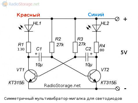 Схема простой мигалки на стветодиодах, мультивибратор на двух транзисторах