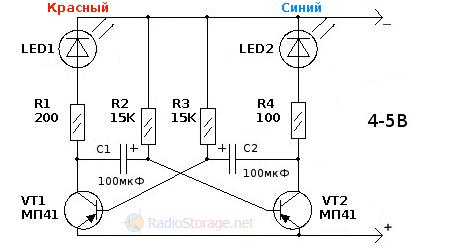 Схема мигающих светодиодов на транзисторах МП41