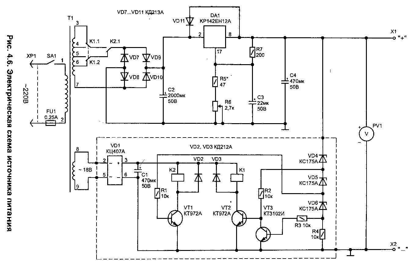 Регулируемый источник питания на ток до 1 А (К142ЕН12А)