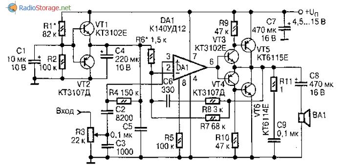 Принципиальная схема экономичного транзисторного УНЧ на К140УД12, КТ3102, КТ3107, КТ6115, КТ6114