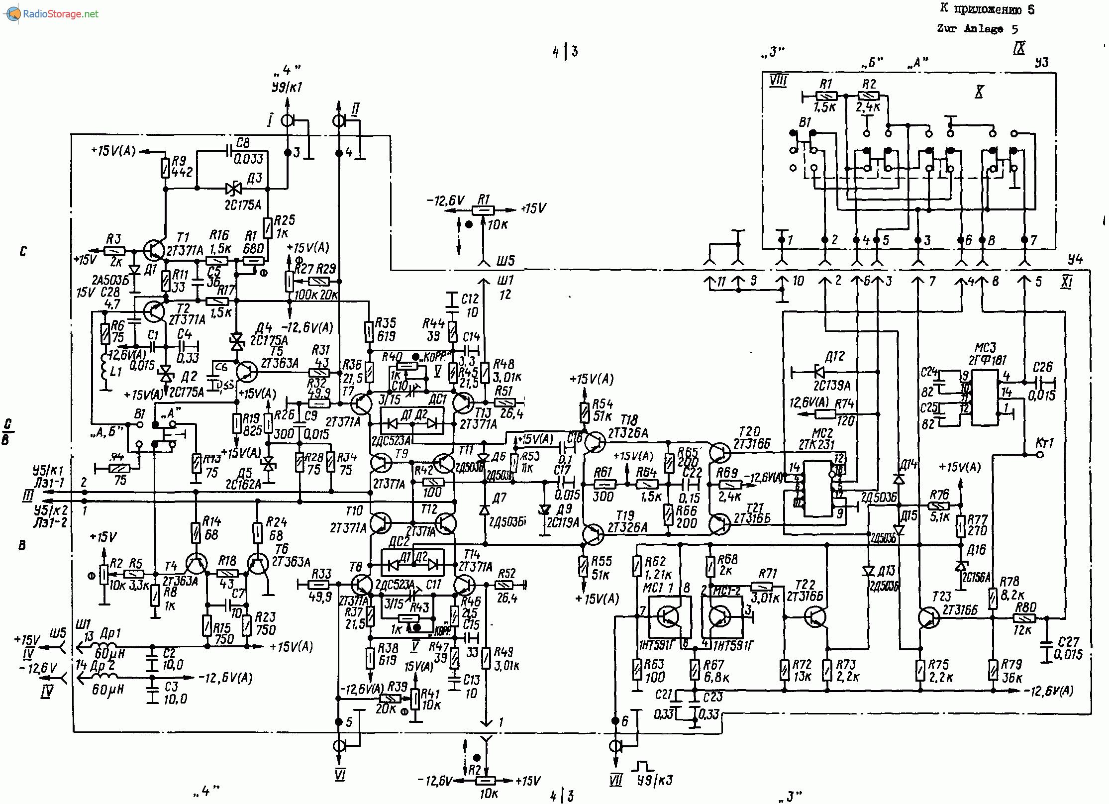 Осциллограф С1-75, схема
