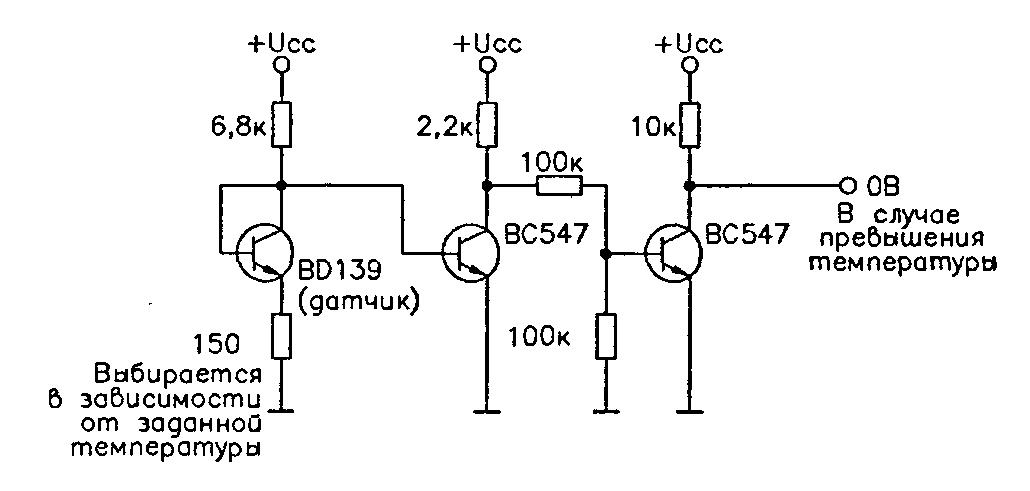 Схема датчика температуры на основе транзистора