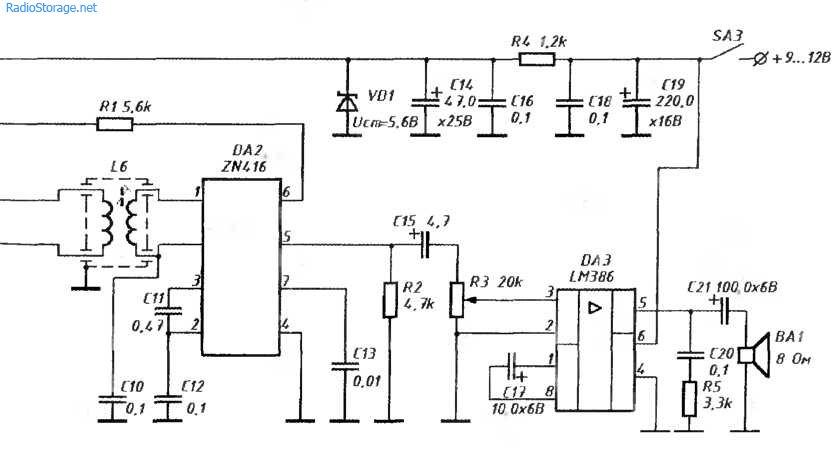 Простой супергетеродинный приемник (NE602, ZN416, LM386)