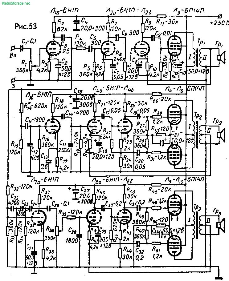 Схема трехполосного УМЗЧ Г. Мудрецова на 6Н1П, 6П14П
