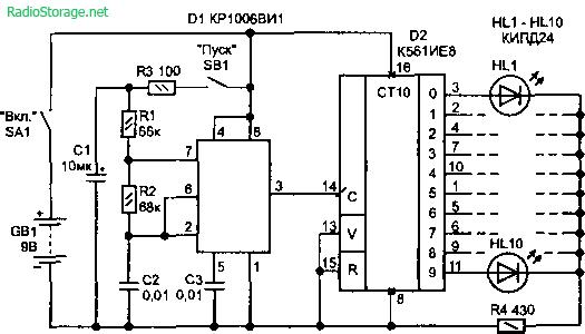 Схема емулятора электронной рулетки