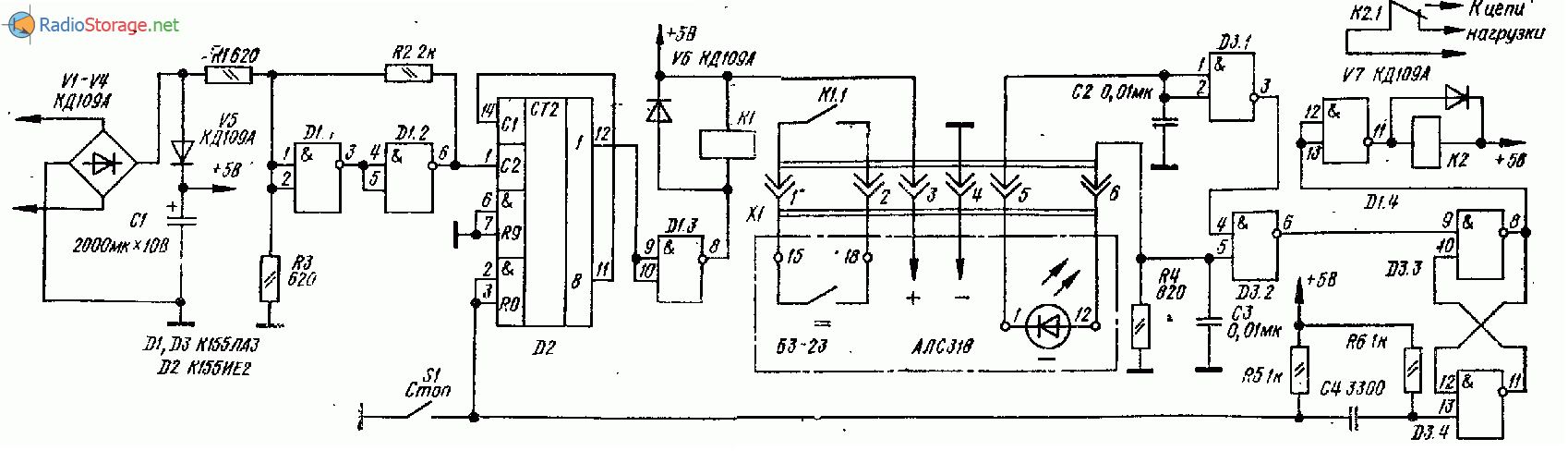 Схема приставки - секундомера к микрокалькулятору