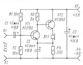 Схема двухкаскадного усилителя ЗЧ на транзисторах разной структуры
