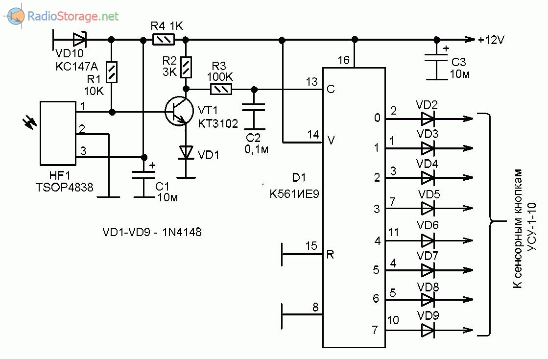 Принципиальная схема ИК-приемника для дистанционного управления телевизором