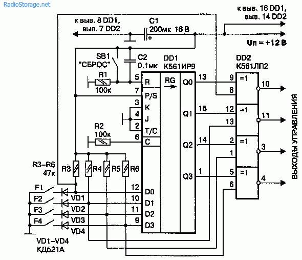 Схема управления несколькими датчиками (комутатор) на К561ИР9