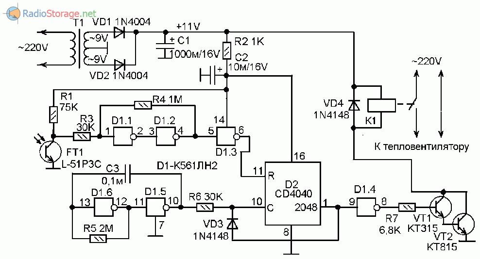 Схема оптического датчика с выключателем для управления нагрузкой