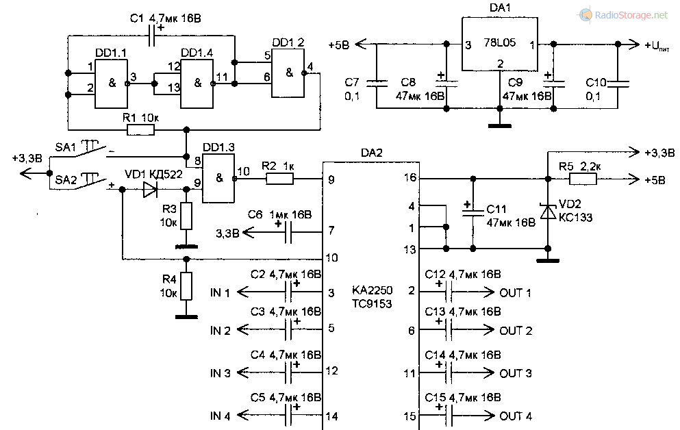 Принципиальная схема электронного регулятора громкости на 4 канала