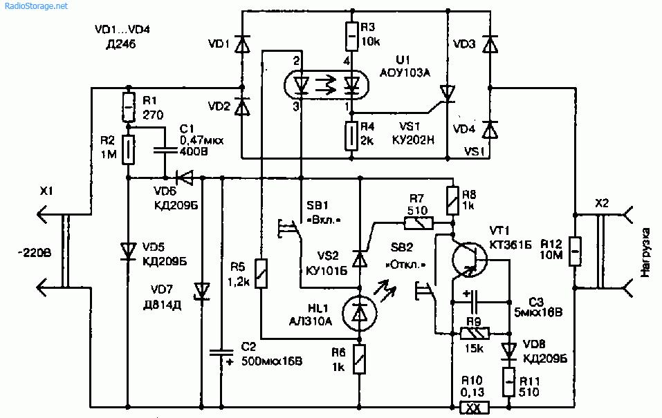 Схема электронного предохранителя на оптроне с высоким быстродействием (до 10А)