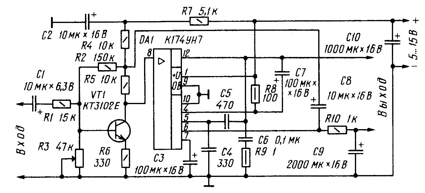 размер термобелья, схема усилителя для элетроманка термобелье