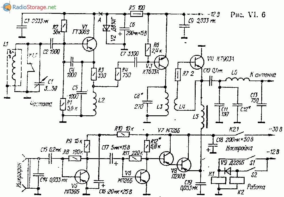 AM передатчик на семи транзисторах (160м)