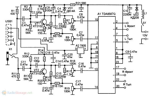 Принципиальная схема мощного четырехканального автомобильного усилителя на микросхеме TDA8567