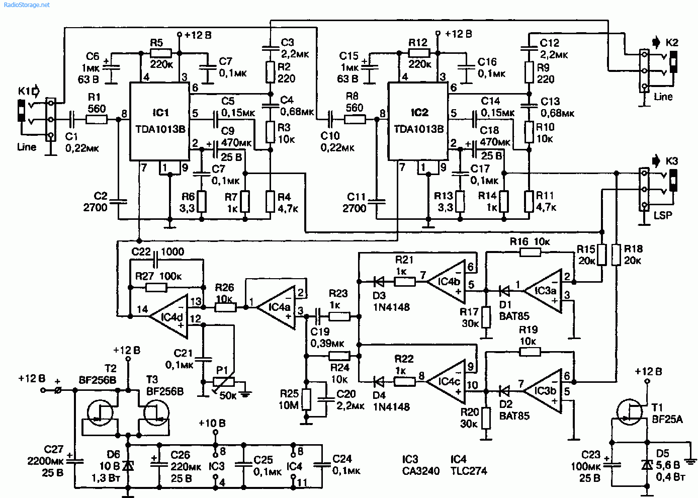 Схема УНЧ Т. Гизбертса с БАРУ-лимитером
