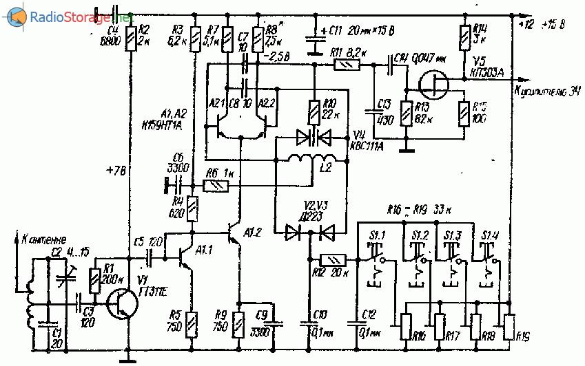 FM приемник с фиксированными настройками на К159НТ1А