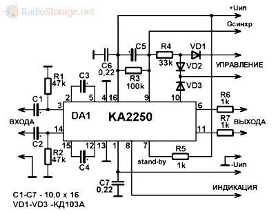 Принципиальная схема включения микросхемы KA2250 - электронного регулятора громкости