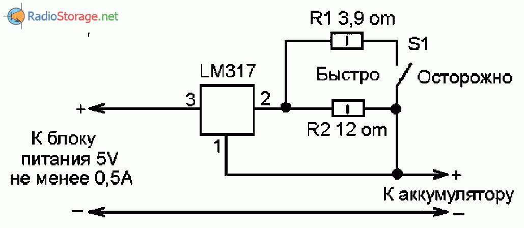 принципиальная схема зарядного устройства аккумулятора