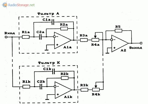 Самодельный 11-полосный эквалайзер на ОУ 140УД8, 140УД12, 140УД20 схема