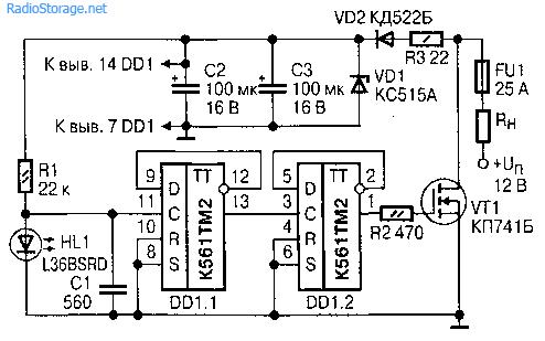 Электронный прерыватель тока (К561ТМ2, КП741)