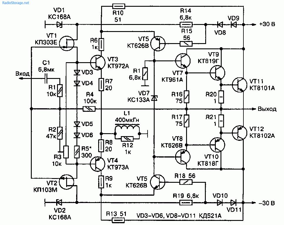 Мощный УМЗЧ с индуктивной фазовой коррекцией (70 Вт)