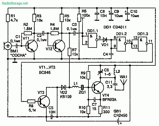 Радиомикрофон с автопуском (включение с появлением звука)