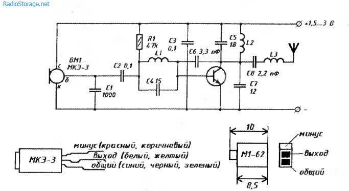 Легко повторяемый радиомикрофон 88-108мГц