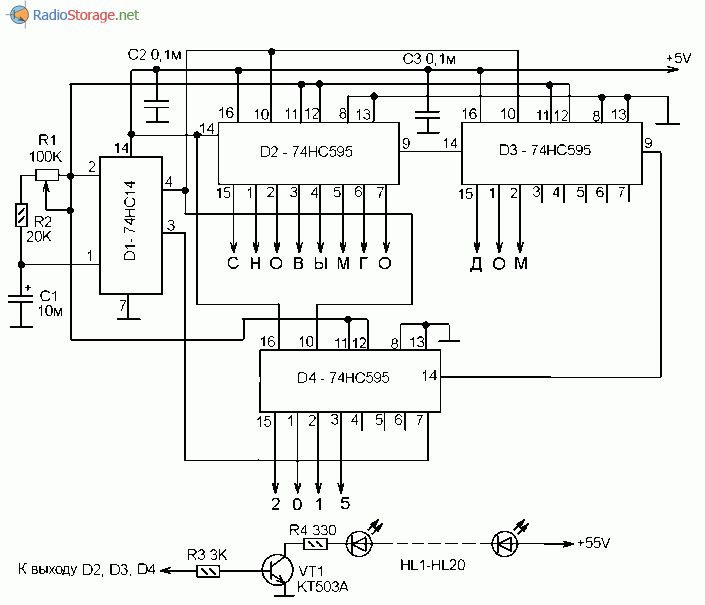 Схема светодиодного индикатора с добавлением чисел года