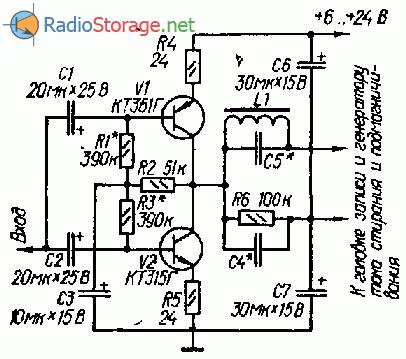 Выходной каскад усилителя записи на транзисторах