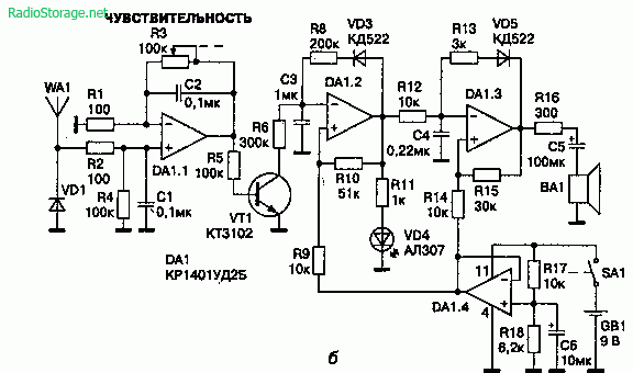Пассивный индикатор электромагнитного высокочастотного поля