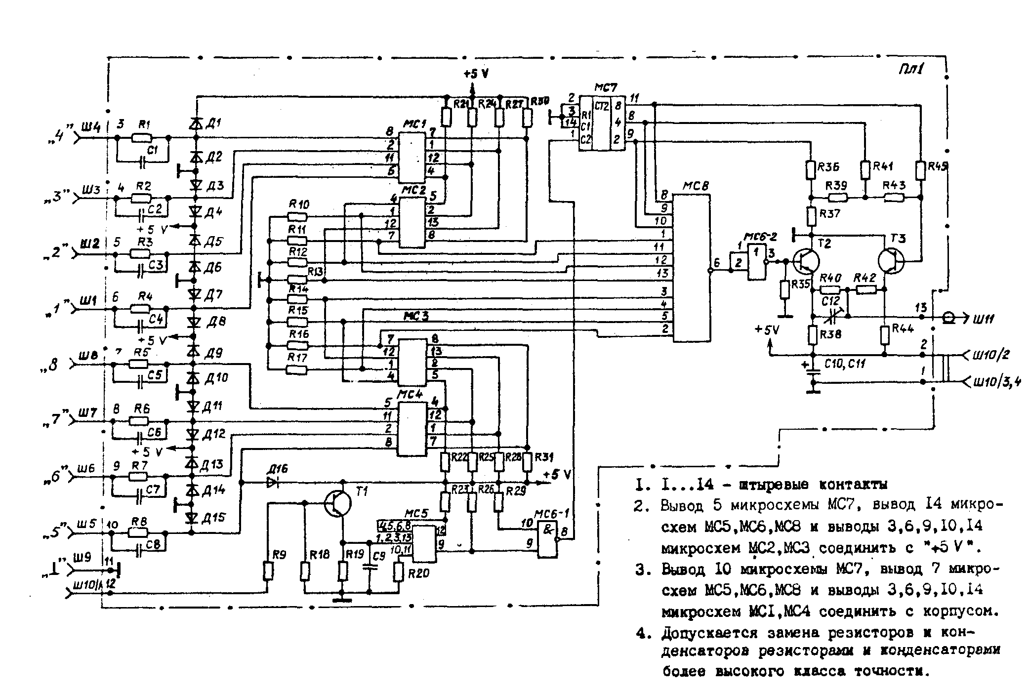Осциллограф С1-114, схема