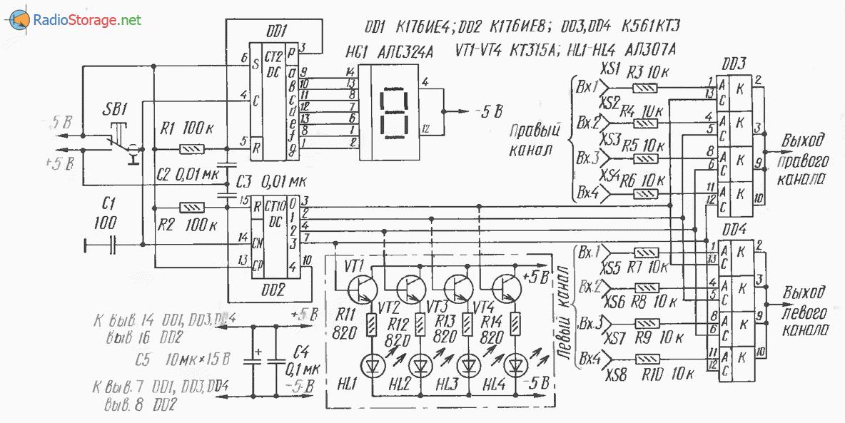 Электронный коммутатор входов сигналов ЗЧ (К176ИЕ4, К178ИЕ8, К561КТ3), схема