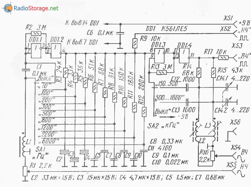 Схема генератора НЧ и ВЧ на микросхеме К561ЛЕ5 (0,15-1,6МГц. 70-6000Гц ), схема