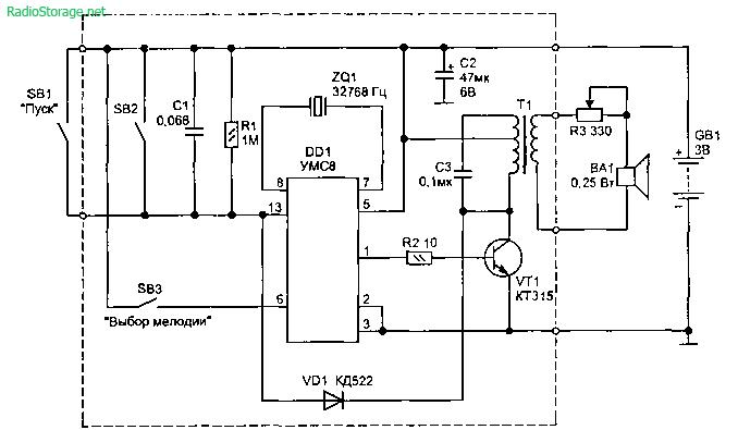 Простой музыкальный звонок для квартиры (УМС8, КТ315)