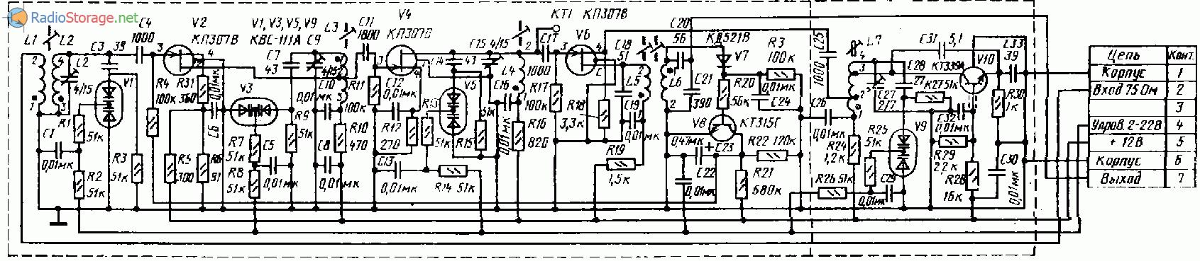 Корвет-004 стерео (усилитель мощности, тюнер), схема