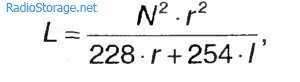 формула расчета индуктивности катушки