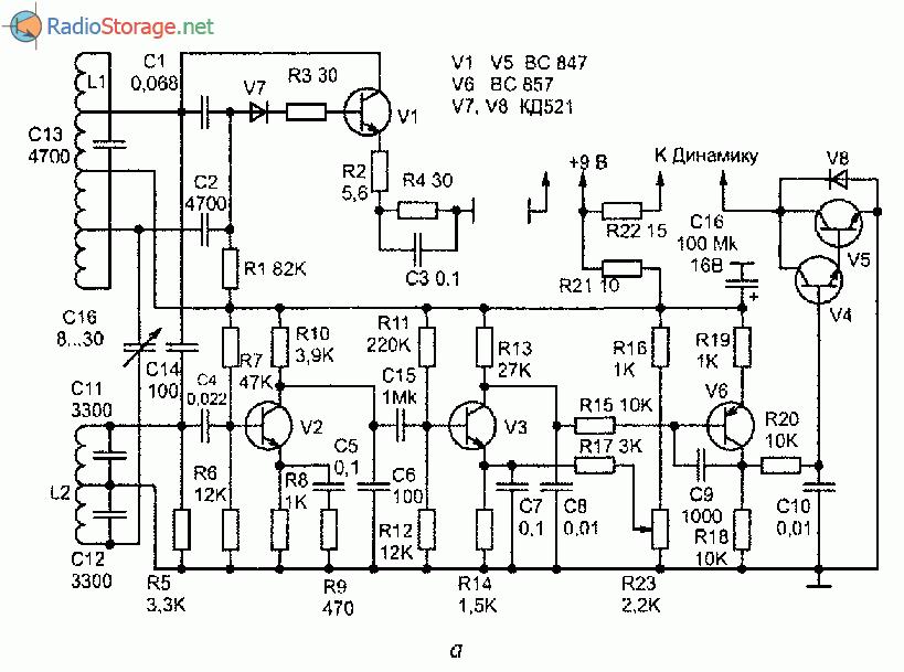 Схема металлоискателя для начинающих с совмещенными катушками