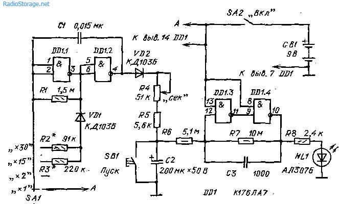 Реле времени на базе генератора с регулируемой скважностью импульсов