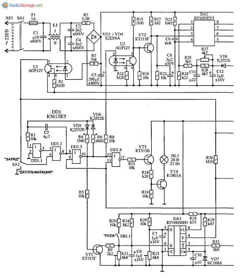 Автоматическое импульсное зарядное устройство для аккумуляторов 12В, схема