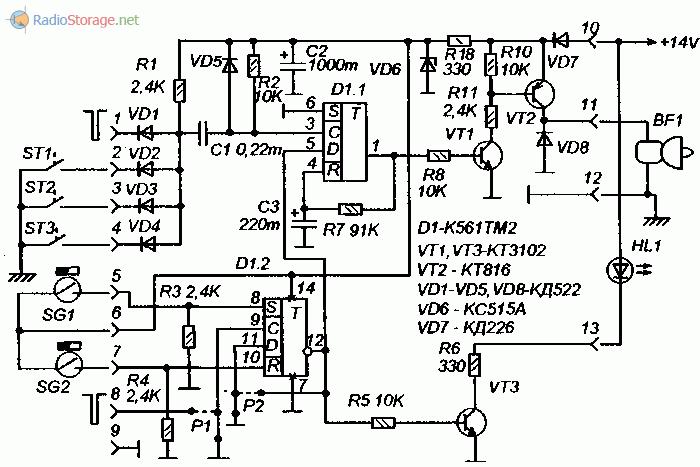 Принципиальная схема охраной сигнализации на микросхеме К561ТМ2