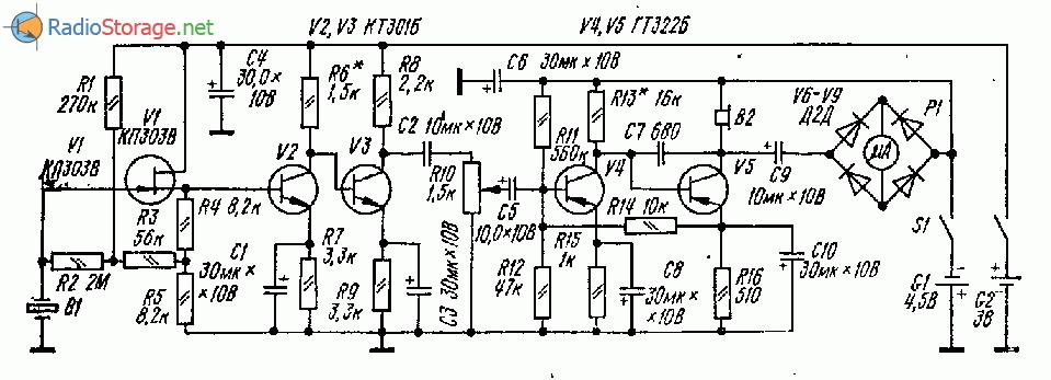 Схема акустического индикатора протекания веществ